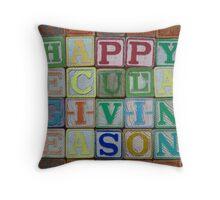 Happy Secular Giving Season Throw Pillow