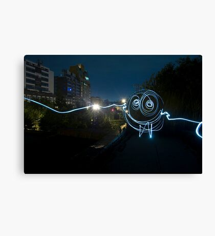 Strahlung Canvas Print