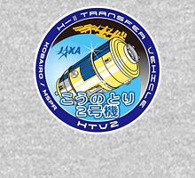 JAXA H11 Mission Patch Design Unisex T-Shirt