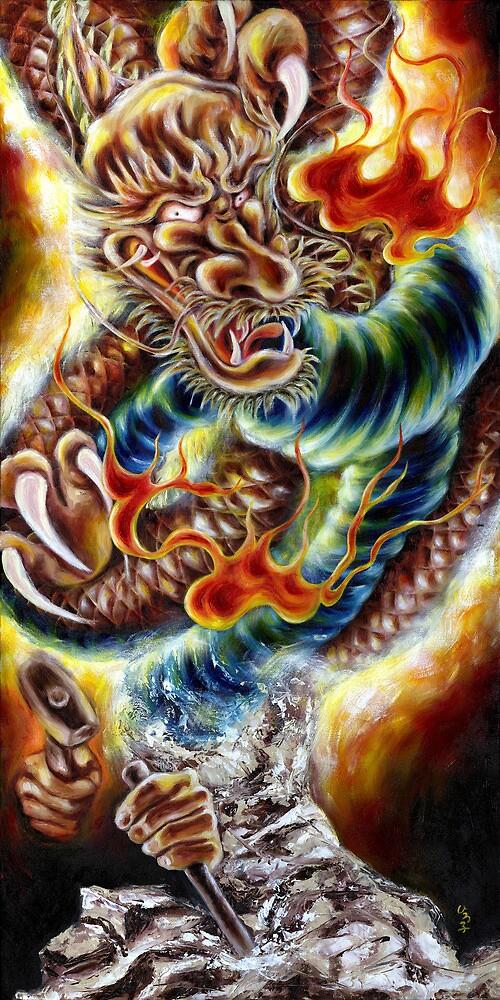 Power of Spirit by Hiroko Sakai