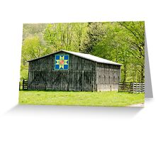 Kentucky Barn Quilt - Eight-Pointed Star Greeting Card