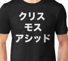 CMA Japan white logo 2015 Unisex T-Shirt