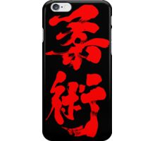 Jiu Jitsu - Blood Red Edition iPhone Case/Skin