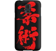 Jiu Jitsu - Blood Red Edition Samsung Galaxy Case/Skin
