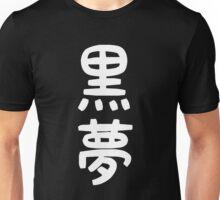 Tsuyuri Kumin - SLEEPYHEAD Unisex T-Shirt