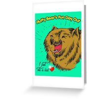 Fluffy Bear's Fun Day Out Greeting Card