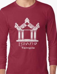 Temple - English and Khmer Long Sleeve T-Shirt