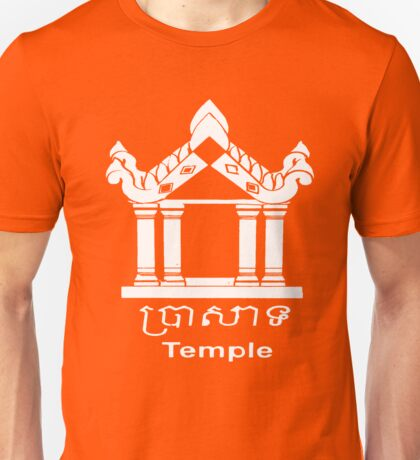 Temple - English and Khmer Unisex T-Shirt