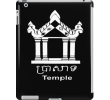 Temple - English and Khmer iPad Case/Skin