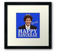 Jacob the Jewish Boy Framed Print