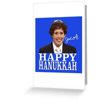 Jacob the Jewish Boy Greeting Card