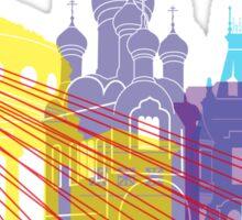 Bucharest skyline pop Sticker
