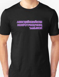 Russian Alphabet Shirt T-Shirt