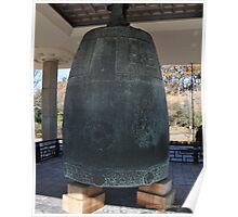 Bell of King Seongdeok Poster