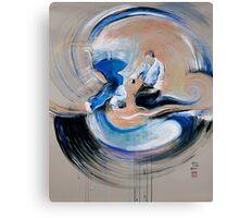 Impulse - Aikido Canvas Print