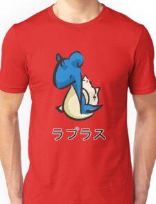 ラプラス Lapuras  Unisex T-Shirt