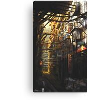 Kowloon Canvas Print