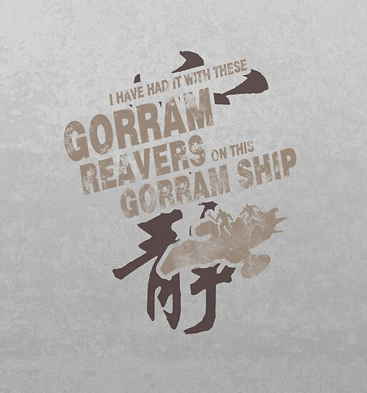 Firefly: Gorram It! by Bendragon