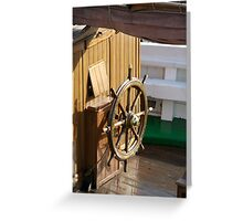 Traditional wooden ships wheel, Brest Maritime Festival 2008 , France Greeting Card