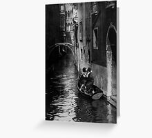 lovers on a small boat Greeting Card