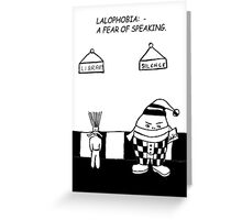 Big Me, Little Me - Lalophobia Greeting Card