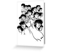 Hajime  No Ippo - Group Greeting Card