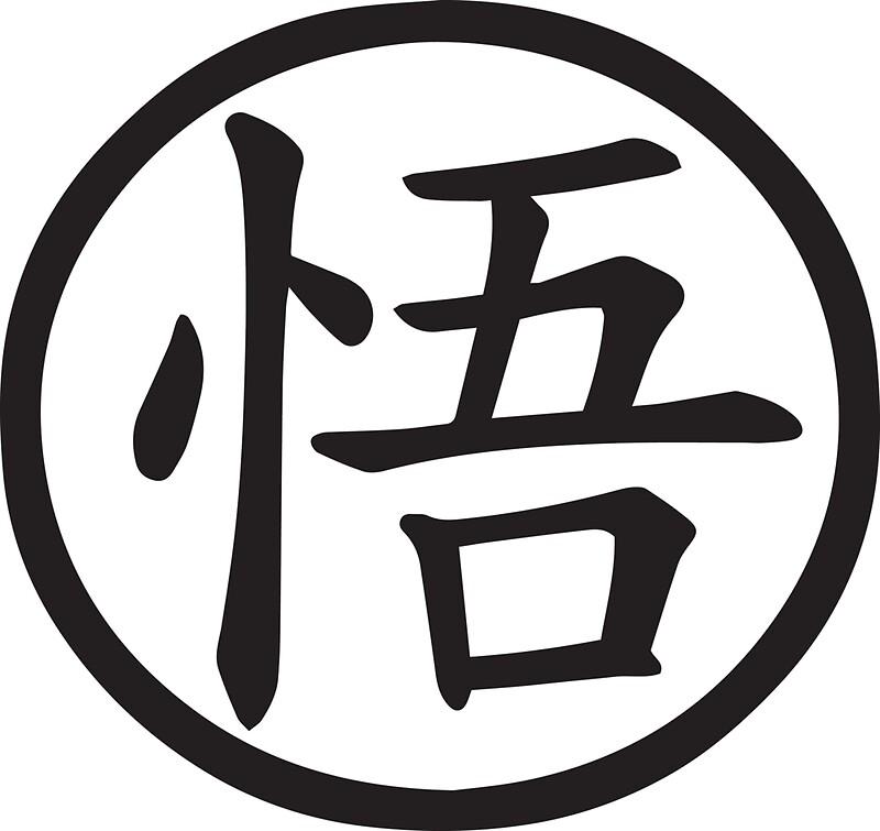 Goku Roshi Symbol