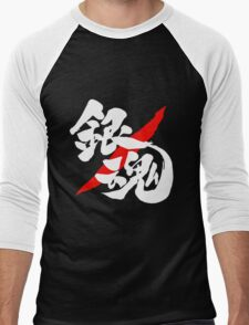 Gintama Logo  Men's Baseball ¾ T-Shirt