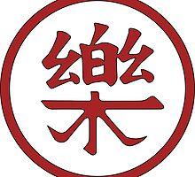 Yamcha's Kanji Symbol - DragonBall Z by manishc
