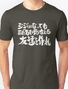 Gintama Title Unisex T-Shirt