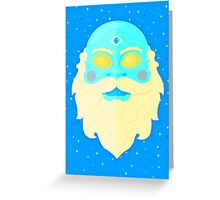 Santa Cosmos Greeting Card