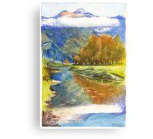 Aspiring Mirror Canvas Print