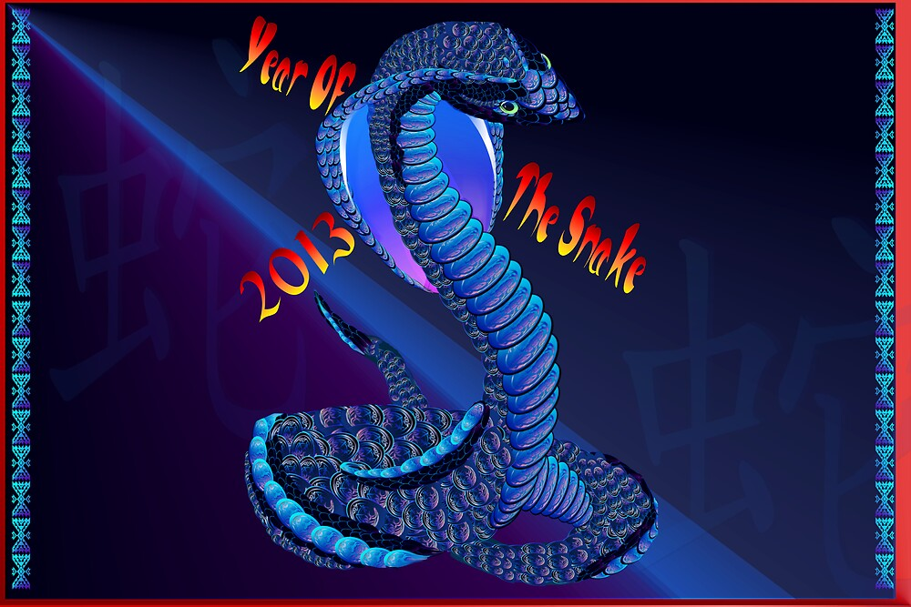 Year Of The Snake-lettered Yardsign by Lotacats