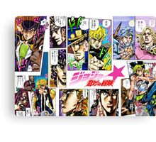 Jojo's Bizarre Adventure: Final Encounter Canvas Print