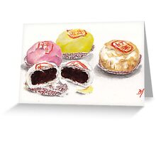 Chinese pastries Greeting Card