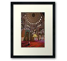 Personal Faith Framed Print