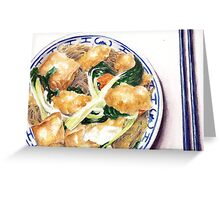 Fish and Tofu Noodles Greeting Card