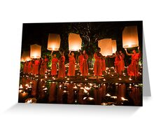 Monks and Lanterns Greeting Card