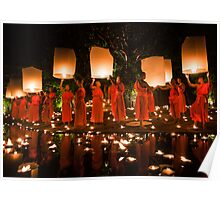 Monks and Lanterns Poster