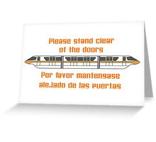 Please Stand Clear of the Doors Greeting Card