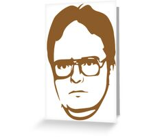Dwight Kurt Schrute Greeting Card