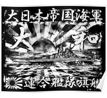 Battleship Yamato Poster