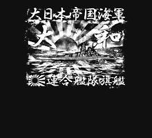 Battleship Yamato Unisex T-Shirt