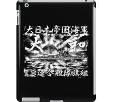 Battleship Yamato iPad Case/Skin