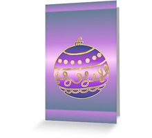 Merry Christmas happy holidays card with bauble Greeting Card