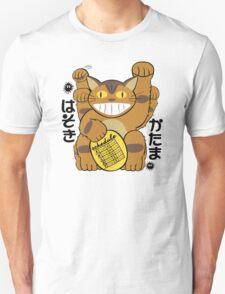 Lucky Catbus Cat T-Shirt