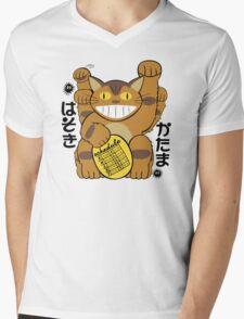 Lucky Catbus Cat Mens V-Neck T-Shirt