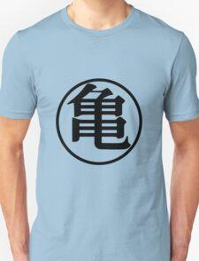 DRAGONBALL 1 T-Shirt