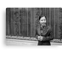 My Lai massacre museum - see description Canvas Print