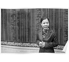 My Lai massacre museum - see description Poster